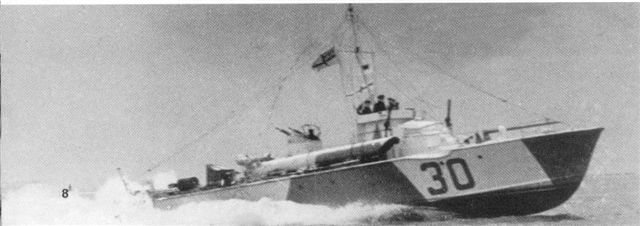 Motor Torpedo Boats (PT) - GlobalSecurity.org - Reliable Security